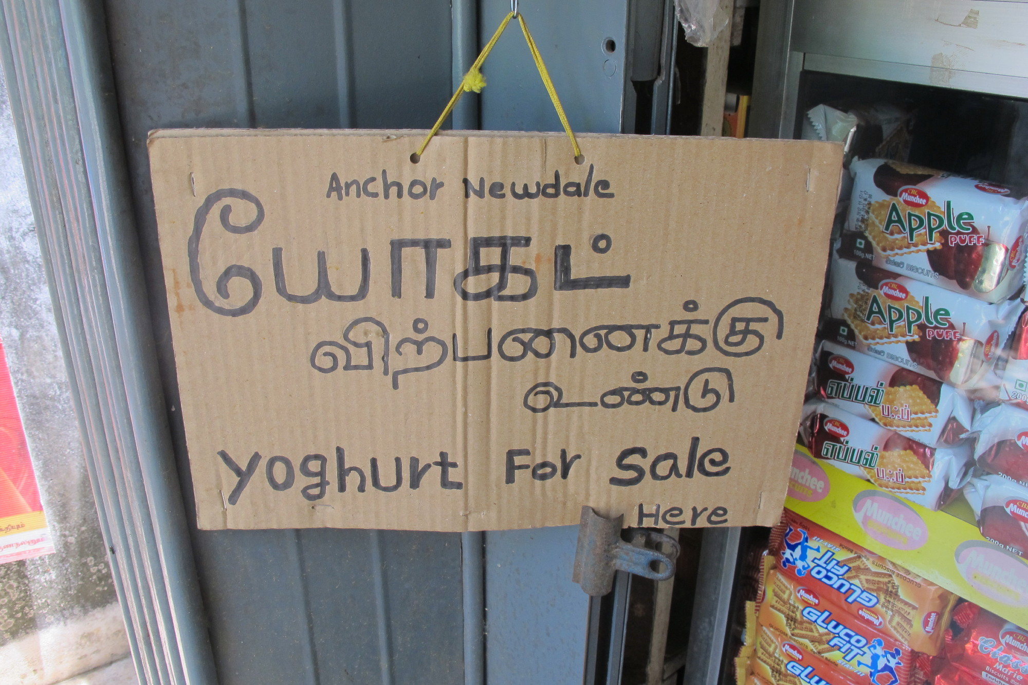 Ideal Breakfast For Diabetics Confident Meaning In Tamil